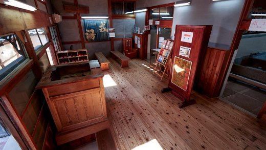 Jinburo Bathhouse