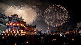 2018 Chichibu Night Festival