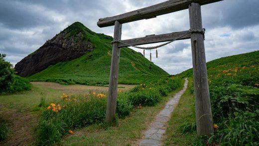 [Sado Island] Onogame