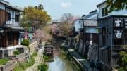 Hachiman-bori Canal