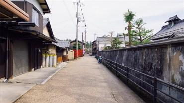 Walking around Gokasho Kondo