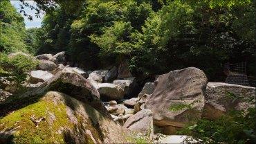 Oni no Shitaburi Gorge