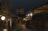 Hokan-ji Temple Yasaka Pagoda by Night