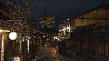 Hokan-ji Temple Yasaka Pagoda by Night