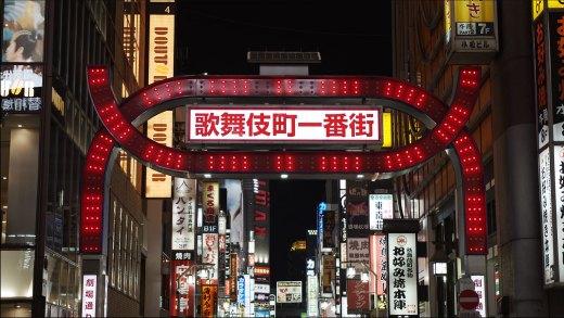 Random shots of Shinjuku by Night