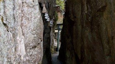 Tarobogu Shrine