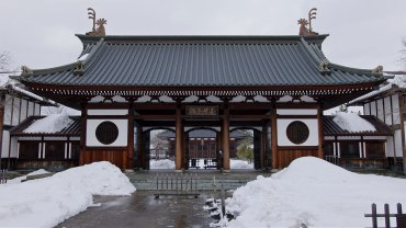 Nisshinkan Samurai School