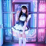 Inside The World S First Cyber Maid Cafe Akiba Zettai Ryoiki A D 2045 Tokyo Weekender