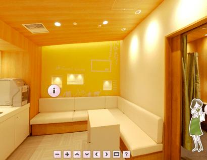 'Switch Rooms' at Shibuya Hikarie (5/6)