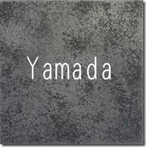 錆銀 Yamada