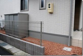 Outdoorfacility fence8084