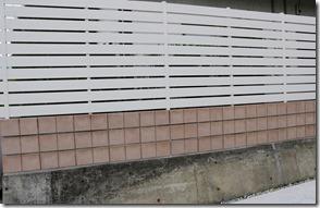 Rinchi Kyoukai Mekakusi AlphaWoot0Aiborī15 (1280x825)