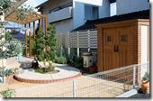 Dea's garden Aitemu shiyō genba 040