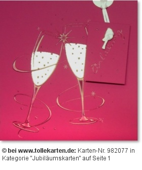 Neutrale Einladung: Zum Geburtstag, Hochzeit, Silberhochzeit, Party ...