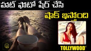 Sobhita dhulipala thighs show goes viral