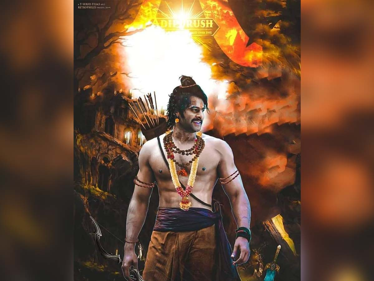 First Look poster of Prabhas as Lord Ram: Adipurush - tollywood