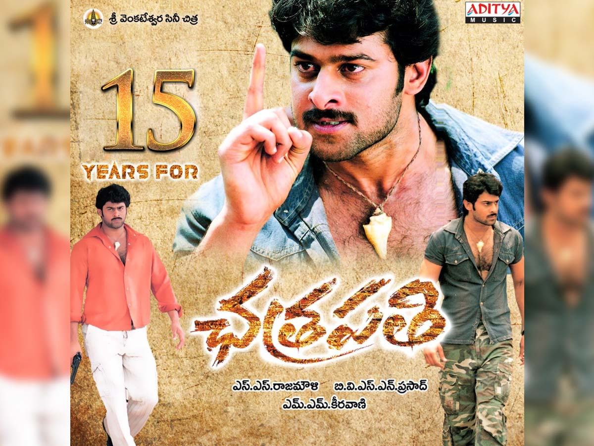 15 Years for Prabhas and Rajamouli Chatrapathi