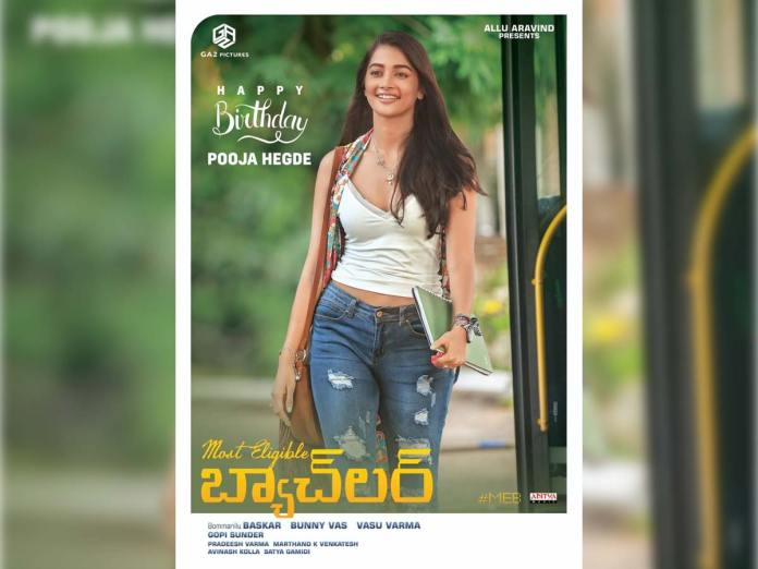 Pooja Hegde as Most Eligible Bachelor Vibha - tollywood