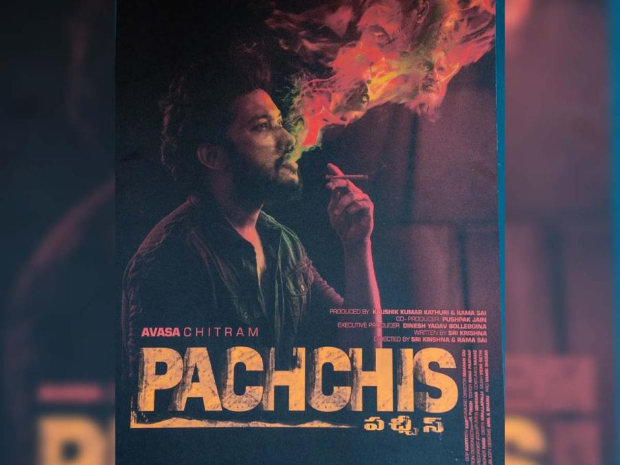 Pachchis Movie Review
