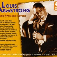 "La música de LODLMA: ""West End Blues"" (Louis Armstrong, 1928)"