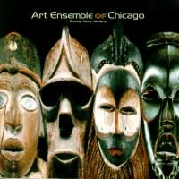 Art Ensemble of Chicago_Coming Home Jamaica_Atlantic-Birdology_1996
