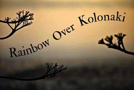 Talinka: Rainbow Over Kolonaki (Fanfare Records, 2020) [Grabación]