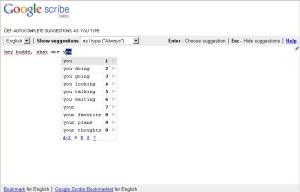 Google Scribe Funcionando