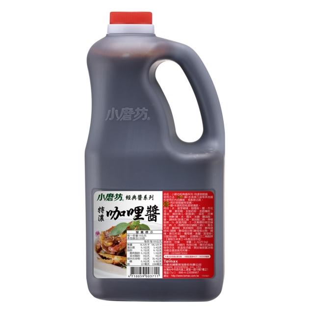 日式照燒醬-小磨坊國際貿易股份有限公司
