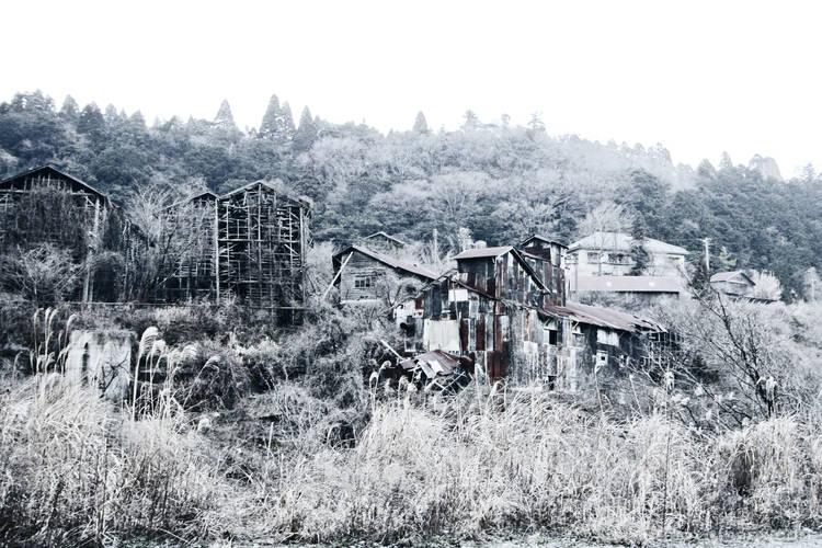 """Shiraishi Mine 白石鉱山"""