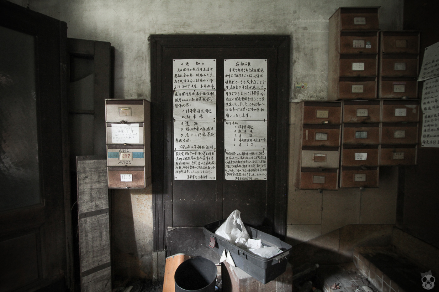 A Burnt Out Dormitory  精華寮