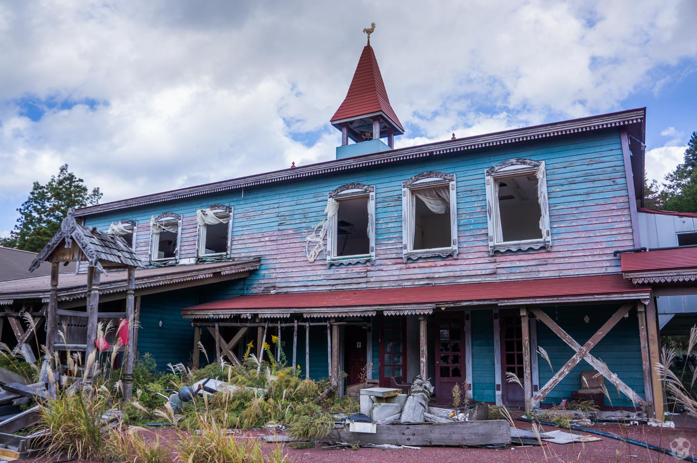 Abandoned Russian Village  新潟ロシア村