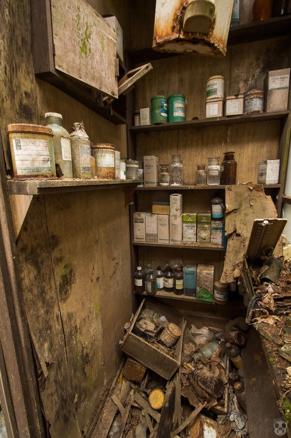 Abandoned hospital in Japan 森の診療所 廃墟
