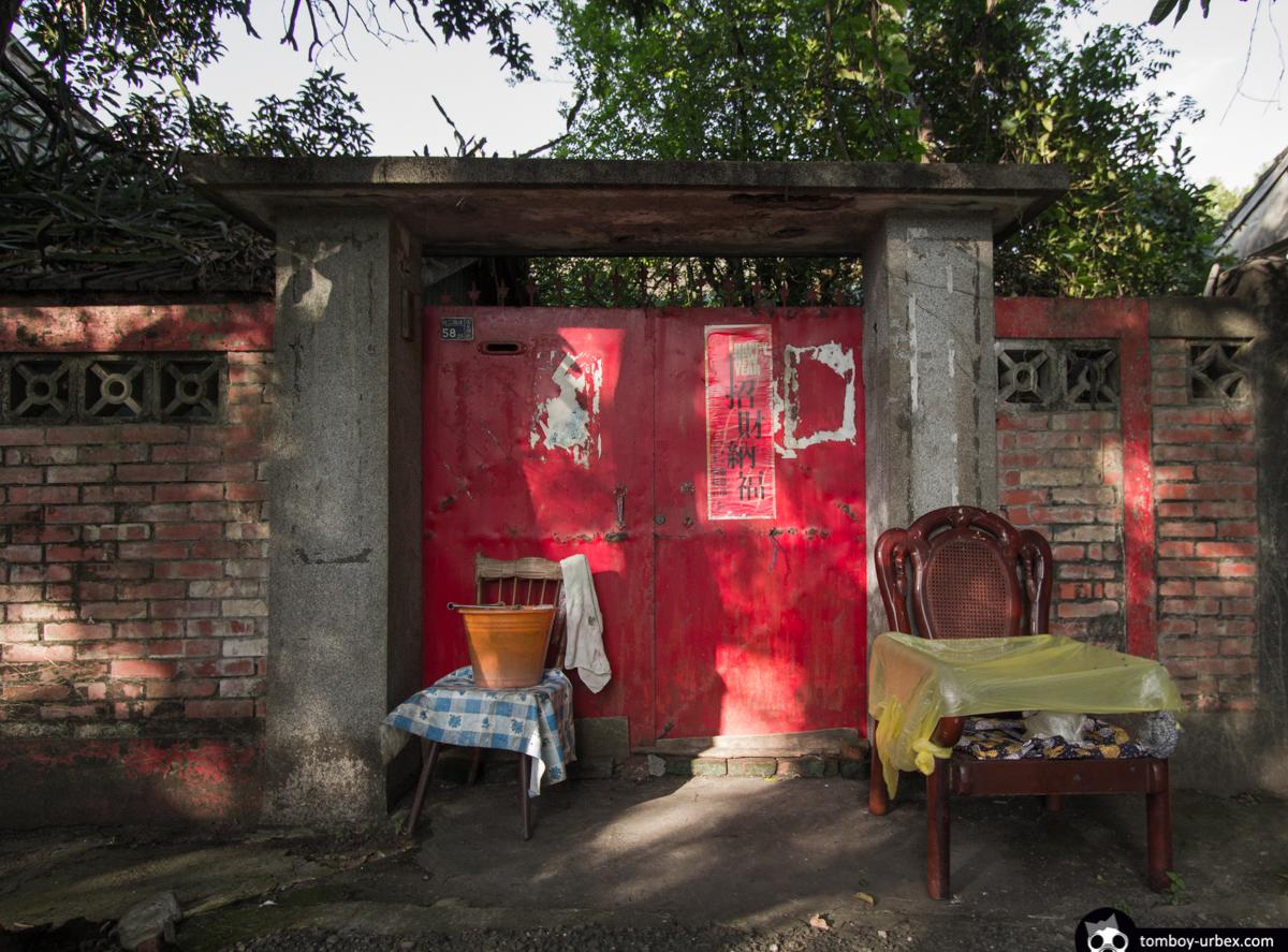 雲林 虎尾の建國二村 The Jianguo 2nd Village Abandoned Veteran's Village