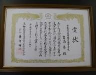 IMGP8365