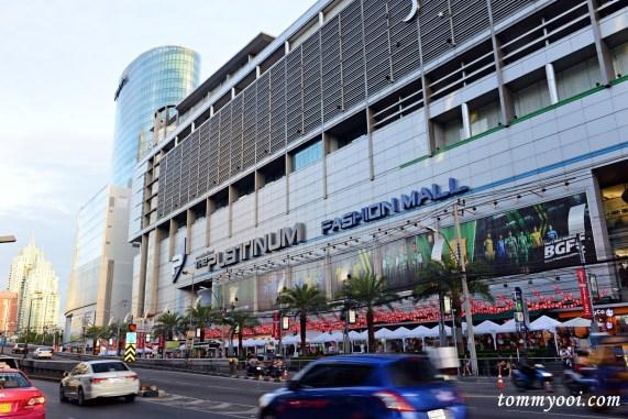 Platinum Mall