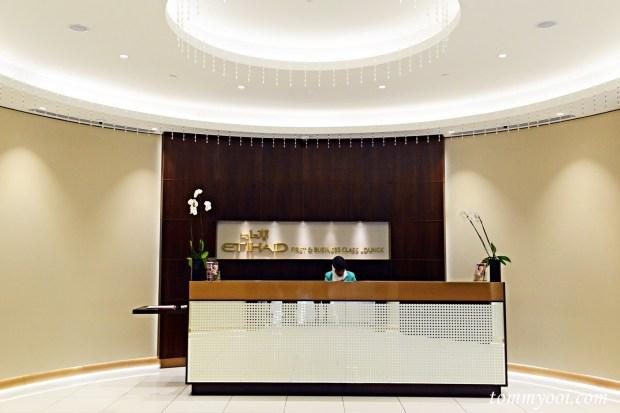 Etihad Airways First & Business Class Lounge