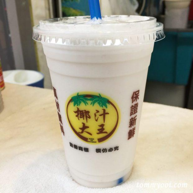 King of Coconut HK