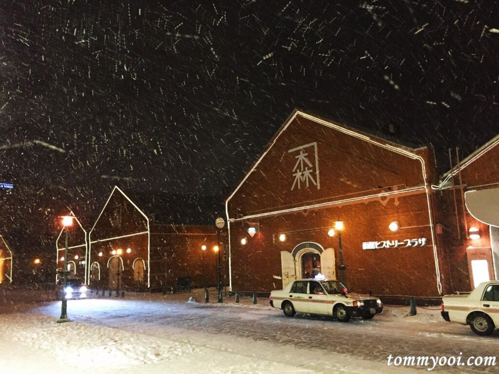 kanemori Warehouse Hakodate