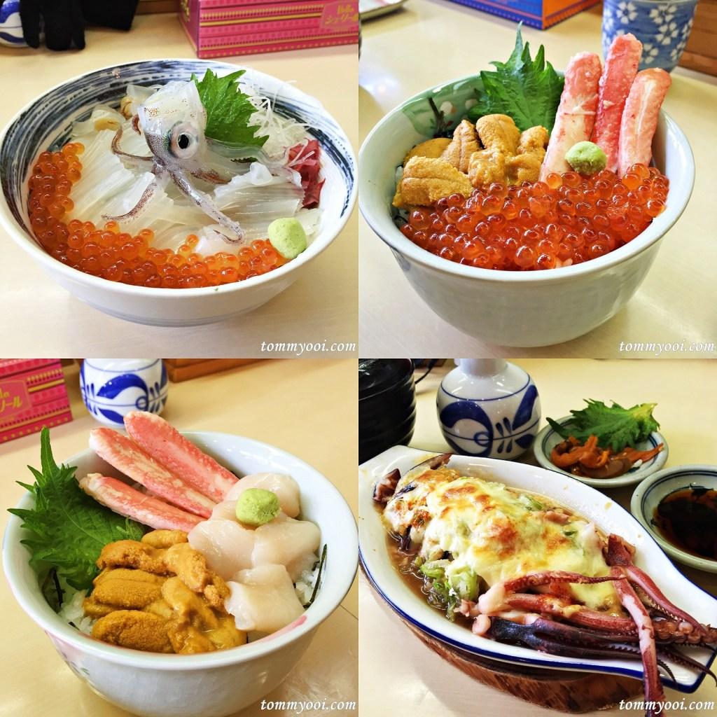 Donburi Yokocho Ichiba 2