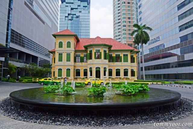 The House of Sathorn, W Bangkok Hotel