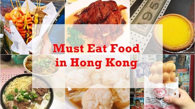 Afbeeldingsresultaat voor hong kong food