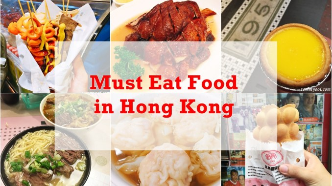 hong kong popular food