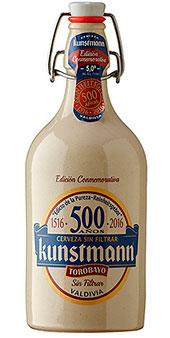 Botella de Cerveza Kunstmann Torobayo Sin Filtrar Edición Conmemorativa