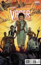Vader Variant
