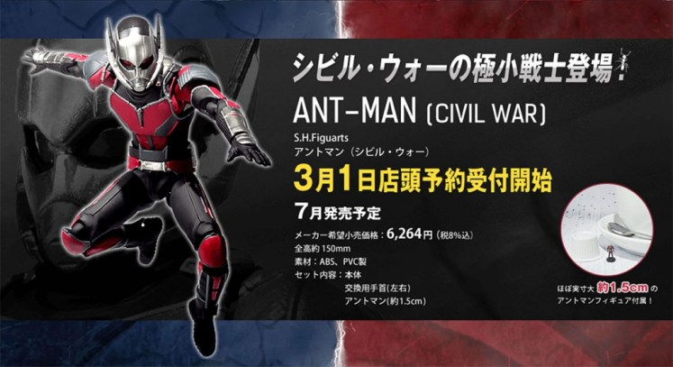 Figura de Ant-Man