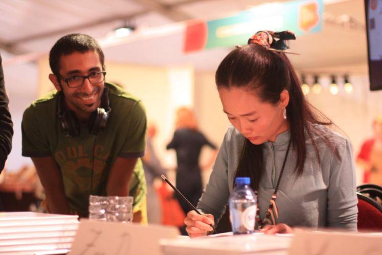 Zao Dao ilustradora