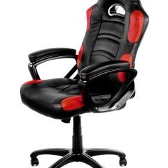 Swivel Chairs Ikea Armless Camping Chair Poltrona Da Gioco Scontata In Esclusiva Tom's Hardware -