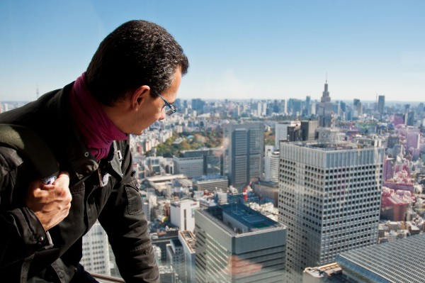 Tokyo dal 45° piano del Government Building.