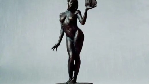 Sudan Archives – Athena