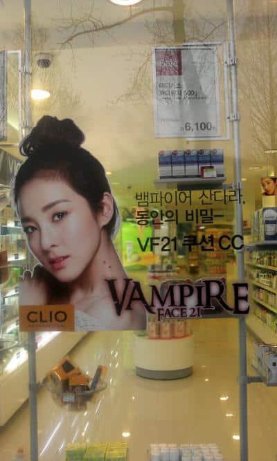 韓国-化粧品-人気